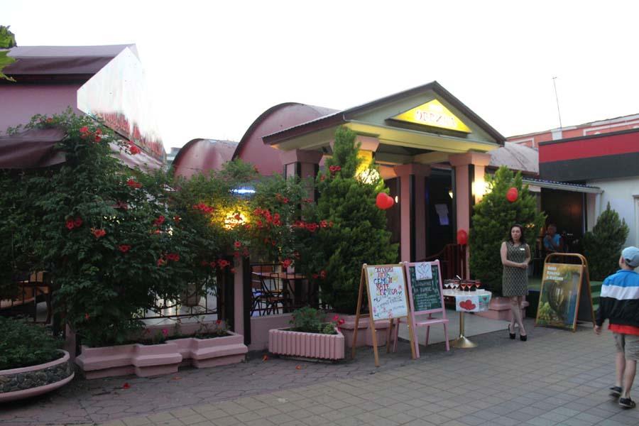 Кафе Пансионата