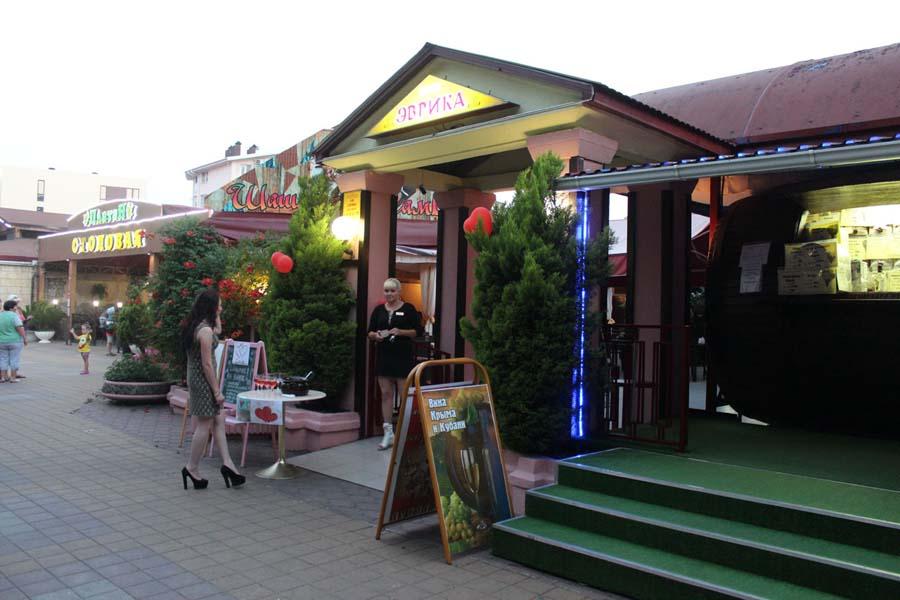 Вход в кафе Пансионата